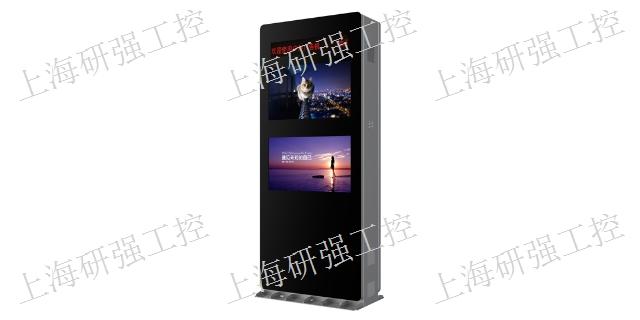 重慶正規廣告機 上海研強電子科技供應