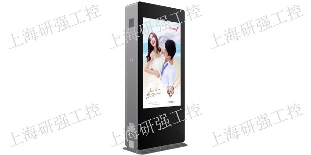 陕西可靠广告机厂家「上海研强电子科技供应」