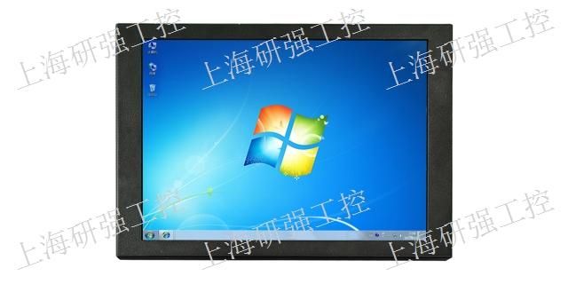 遼寧可靠工業一體機規格齊全「上海研強電子科技供應」