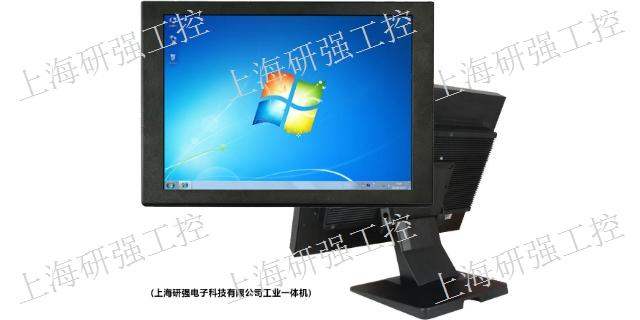 陜西正規工業一體機生產廠家「上海研強電子科技供應」