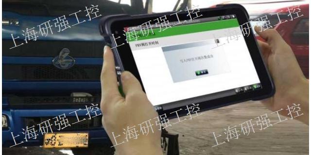 山東原裝三防加固手持終端銷售公司「上海研強電子科技供應」