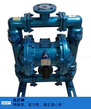南通气动隔膜泵高性价比选择 服务为先 优尼柯环保设备供应