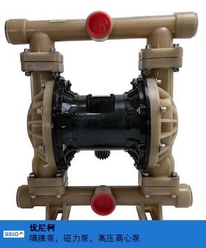 盐城高质量气动隔膜泵 欢迎来电 优尼柯环保设备供应
