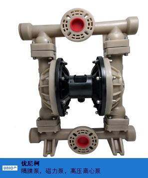 盐城进出口管气动隔膜泵电话 客户至上 优尼柯环保设备供应
