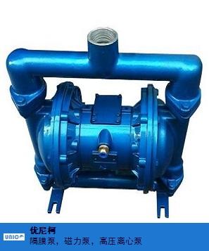 泰州化工气动隔膜泵电话,化工气动隔膜泵