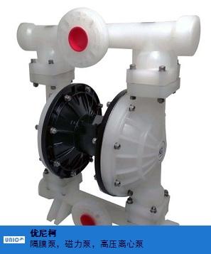 镇江气动隔膜泵工厂 诚信服务 优尼柯环保设备供应