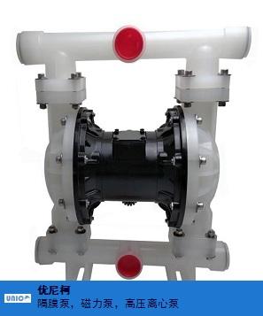 盐城供耐腐蚀气动隔膜泵 服务为先 优尼柯环保设备供应