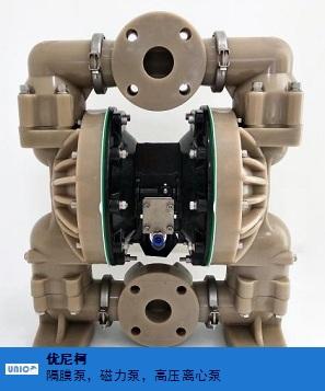 苏州气动隔膜泵出厂价格 客户至上 优尼柯环保设备供应