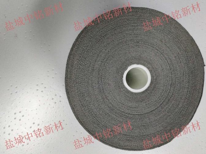 上海地区金属纤维耐高温金属布柔软织带 诚信服务 盐城中铭新材料供应