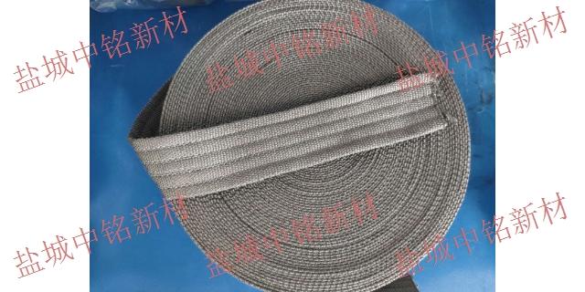 广东不锈钢纤维制品金属静电带材料 真诚推荐 盐城中铭新材料供应