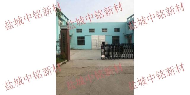 上海手机玻璃耐高温金属静电带缝纫线 来电咨询 盐城中铭新材料供应