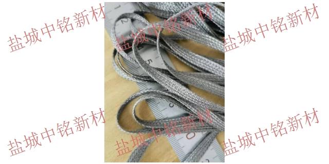 上海钢丝布金属静电带制造 来电咨询 盐城中铭新材料供应