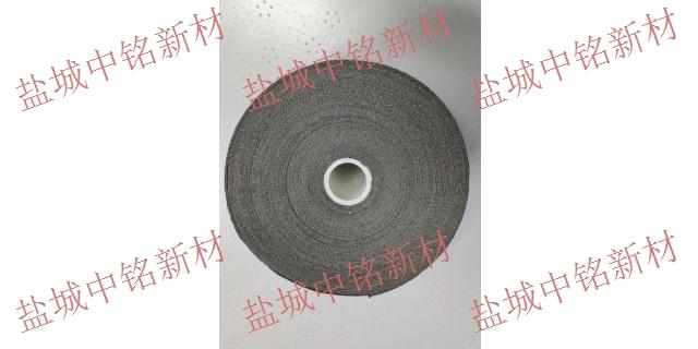 浙江不锈钢纤维制品玻璃膜布材料厂家 欢迎来电 盐城中铭新材料供应