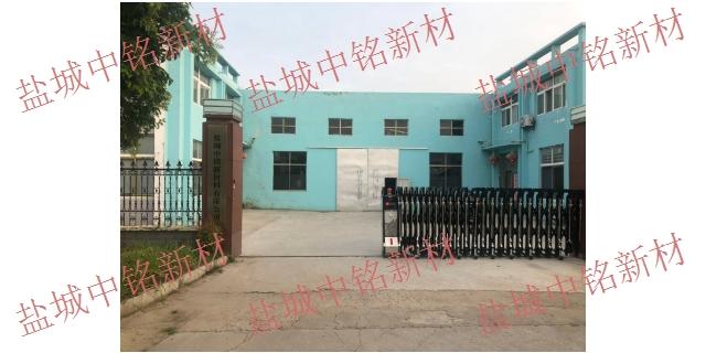 上海手机玻璃耐高温燃烧布哪家好 诚信服务 盐城中铭新材料供应