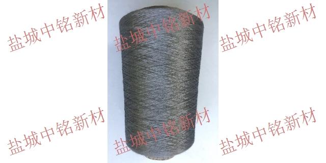 上海燃烧布材质 诚信为本 盐城中铭新材料供应
