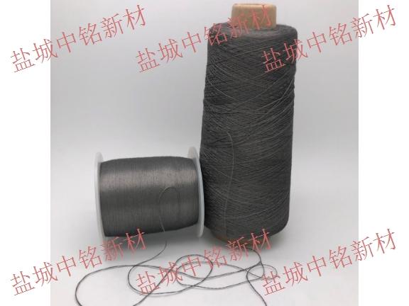 浙江不锈钢纤维纤维纱线定做 欢迎来电 盐城中铭新材料供应