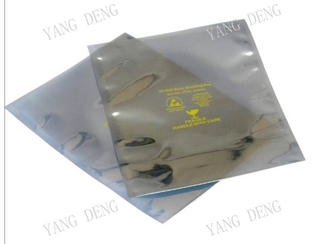 鋁箔防靜電袋定制批發公司 真誠推薦「佛山市揚登包裝供應」