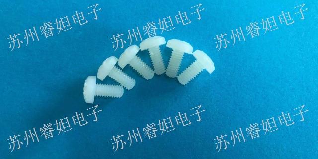 北京304不銹鋼螺絲「蘇州睿妲電子供應」