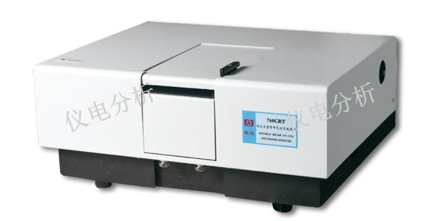 司法检测紫外可见分光光度计经销商 铸造辉煌 上海仪电分析仪器供应