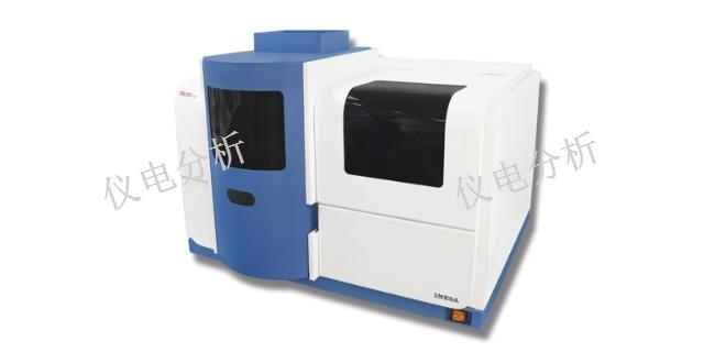 常用原子吸收分光光度計賣價 鑄造輝煌 上海儀電分析儀器供應