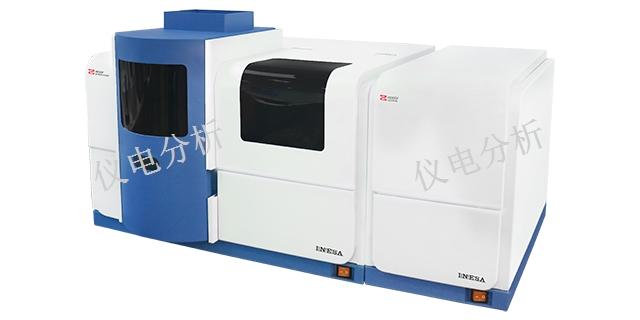 民用原子吸收分光光度計銷售廠家 歡迎咨詢「上海儀電分析儀器供應」