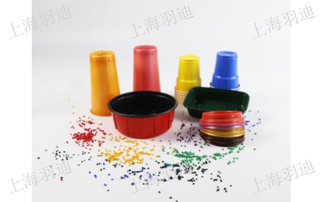 江苏通用食品级专用色母粒欢迎来电 羽迪供