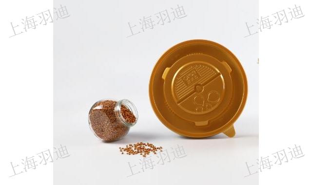 塑料食品级专用色母粒直销价格 羽迪供