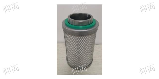 江苏阿特拉斯压缩机滤芯专业服务 欢迎来电 仰高工业科技供应