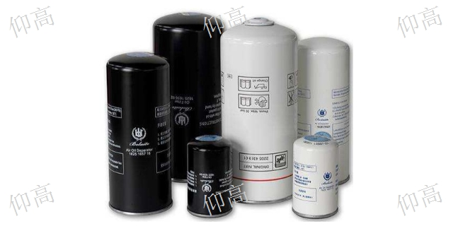 上海复盛空压机保养配件销售公司 欢迎来电 仰高工业科技供应
