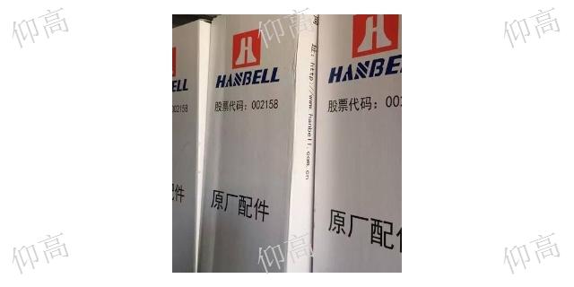 安徽复盛空压机保养配件五星服务 欢迎来电 仰高工业科技供应