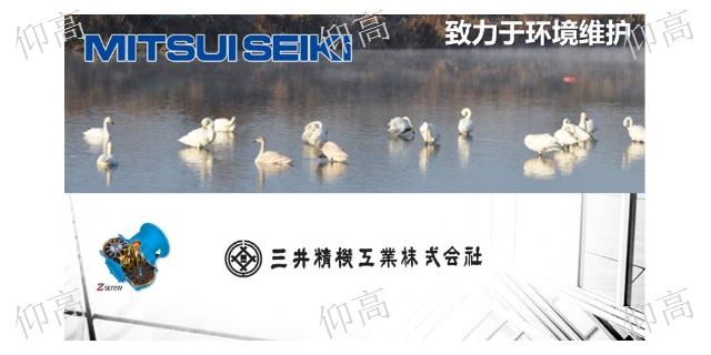 上海永磁变频无油空压机专业服务 欢迎来电 仰高工业科技供应