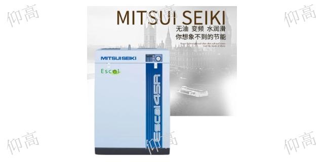 江苏节能无油空压机方案设计 欢迎来电 仰高工业科技供应