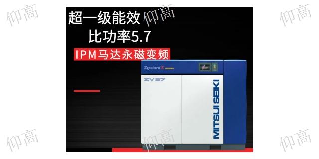 浙江变频式无油空压机售后服务 欢迎来电 仰高工业科技供应