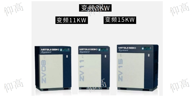 上海螺杆式无油空压机联系方式 欢迎来电 仰高工业科技供应