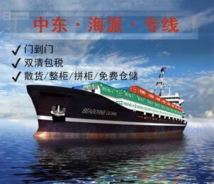 江门出口口罩国际货代特价 诚信服务「深圳市燕鸿国际物流供应」