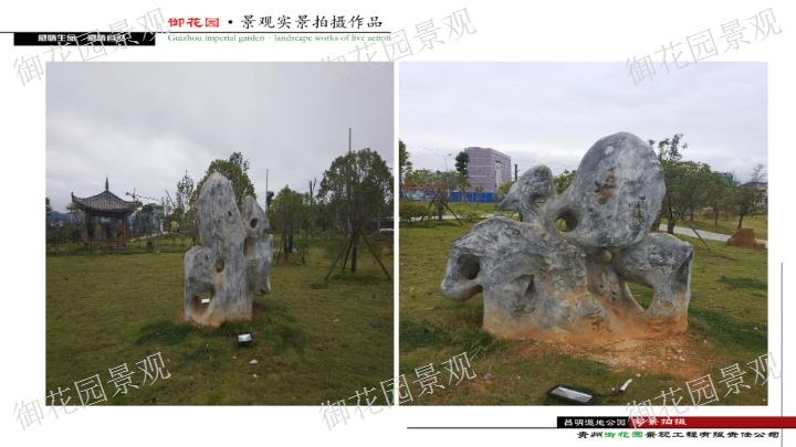 贵州雕塑景观风格 创造辉煌 贵州御花园景观工程供应