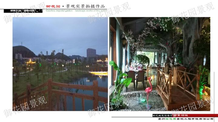 遵義銅雕景觀廠家 誠信為本「貴州御花園景觀工程供應」