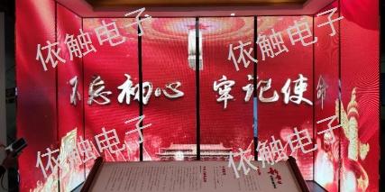 室內LED全彩屏價格 歡迎咨詢「上海依觸電子科技供應」