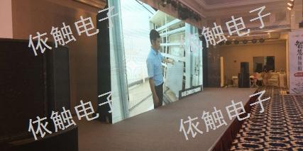 金華p1.53LED全彩屏廠家 歡迎咨詢「上海依觸電子科技供應」