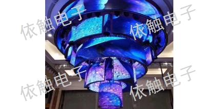 扬州LED全彩屏供应商 欢迎咨询「上海依触电子科技供应」