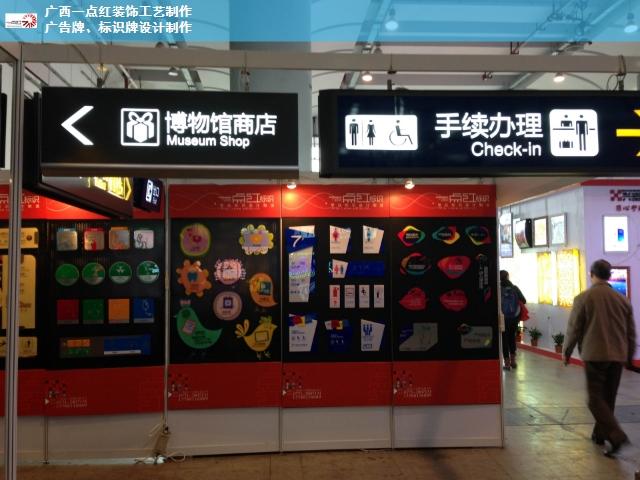 崇左道路指示牌定制「广西南宁市一点红装饰工艺供应」