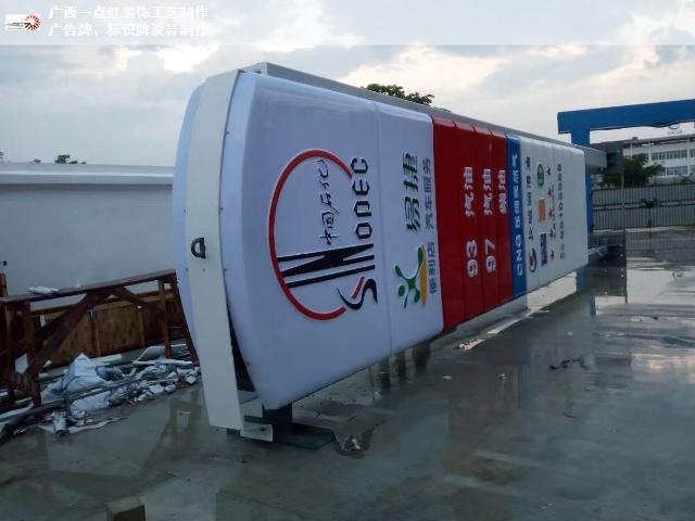 百色BRT公交站牌设计公司 广西南宁市一点红装饰工艺供应