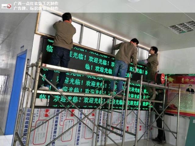 百色景区标识牌设计 广西南宁市一点红装饰工艺供应