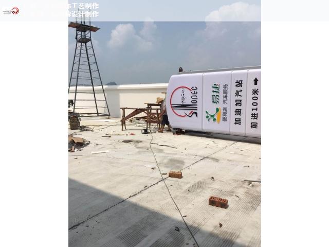 来宾提示牌制作 广西南宁市一点红装饰工艺供应