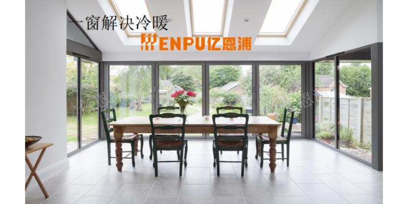 杭州旭格門窗企業