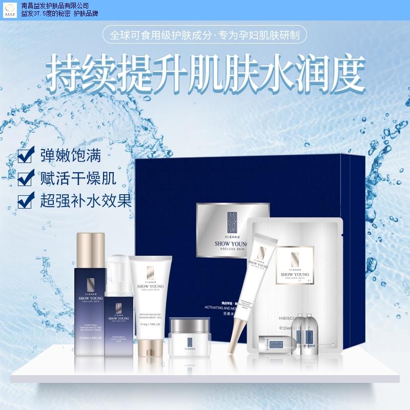 萍乡37.5度运营 值得信赖 南昌益发护肤品供应