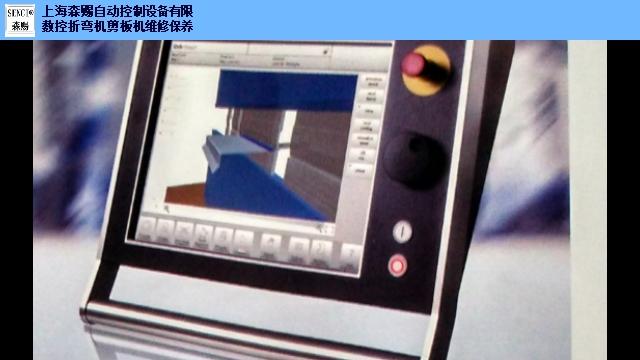 吉林购买数控折弯机数控系统解决方案 数控折弯机 森赐供