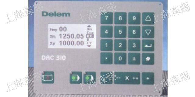 吉林多功能数控折弯机数控系统方案设计 数控折弯机 森赐供