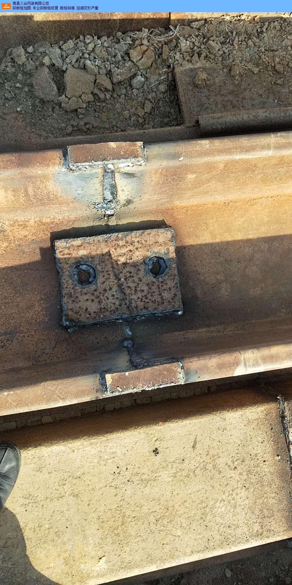 江西拉森钢板桩工程 来电咨询 南昌义合吊装供应