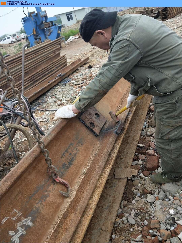 新建区维修钢板桩哪家好,钢板桩